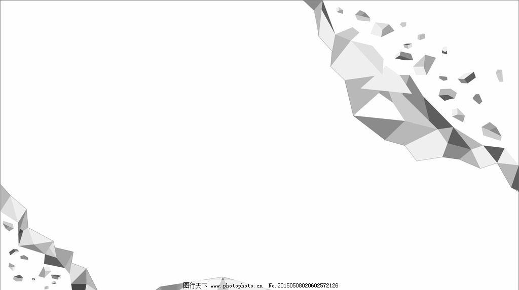 破碎 几何图形 石头 炫酷 黑白灰 破裂 卡通素材分享图片
