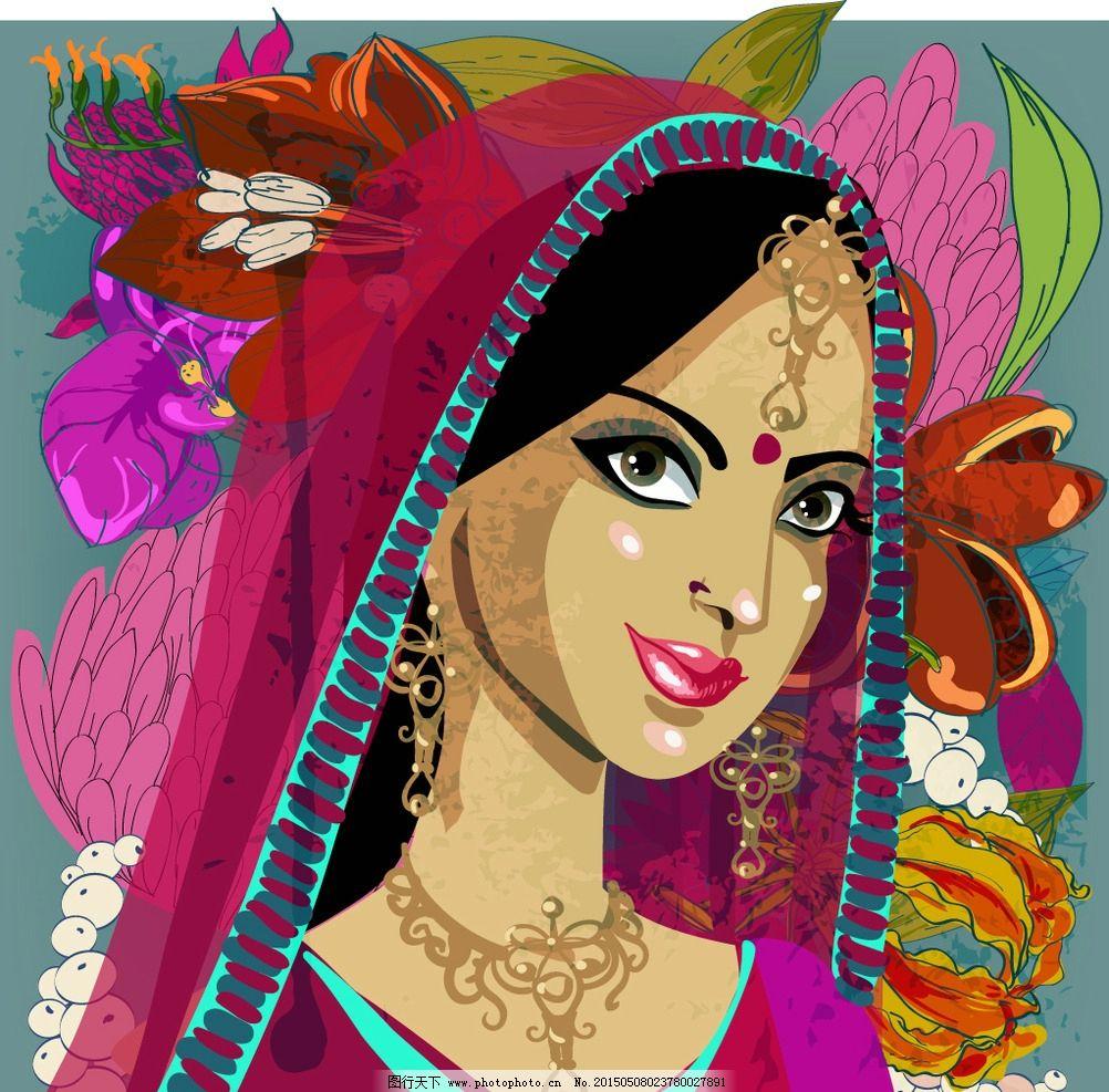 印度少女 手绘少女 小女孩