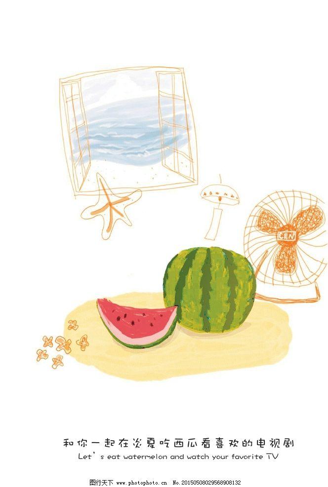 西瓜手绘透明背景