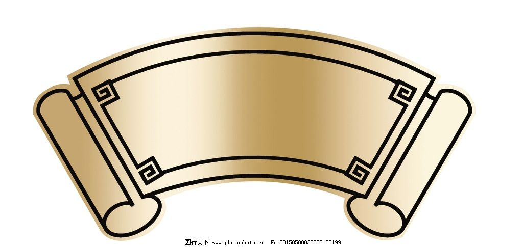 扇形边框素材 传统素材 边框 设计素材 牌扁 设计 psd分层素材 psd