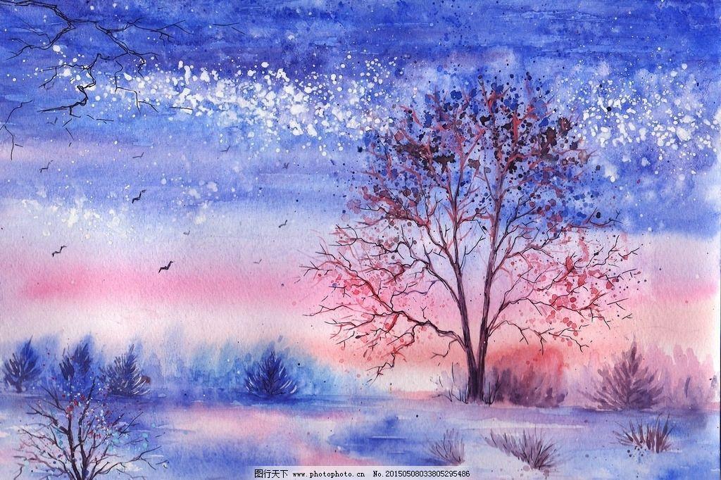 手绘 插画 风景 多姿多彩 树木 天边 插画与绘画 设计 其他 图片素材
