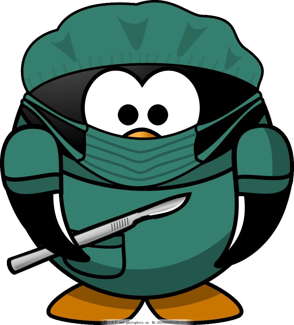 卡通企鹅图片素材