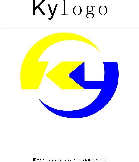 字母logo設計免費下載 logo設計 創意 制作 字母k 字母y logo設計