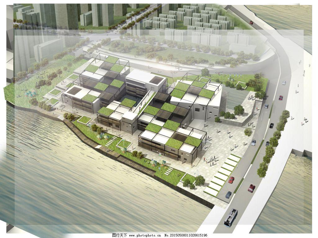 创意 建筑 绿色 生态 创意 建筑 生态 绿色 家居装饰素材 建筑设计