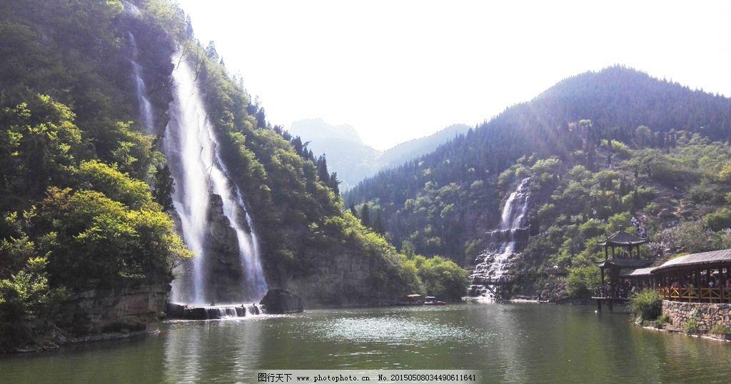 黄花溪 青州 山东 瀑布 河 摄影 自然景观 山水风景 72dpi jpg