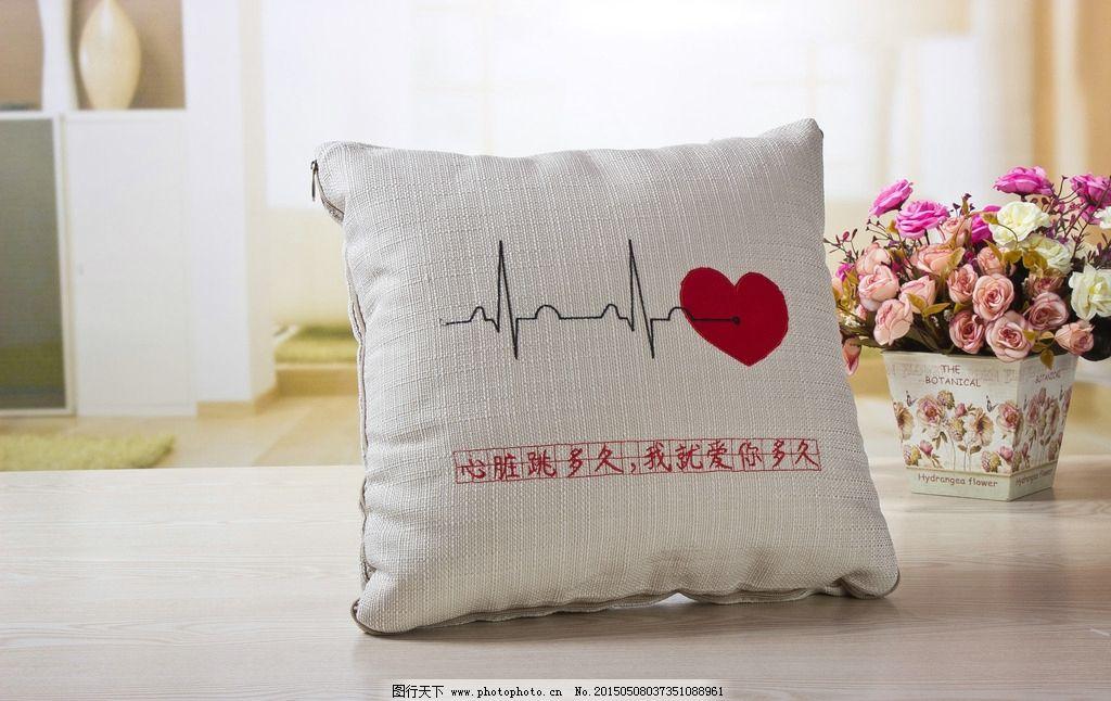 抱枕 商业抱枕 清新 枕头 家居用品 创意抱枕 抱枕被 车用抱枕 家用