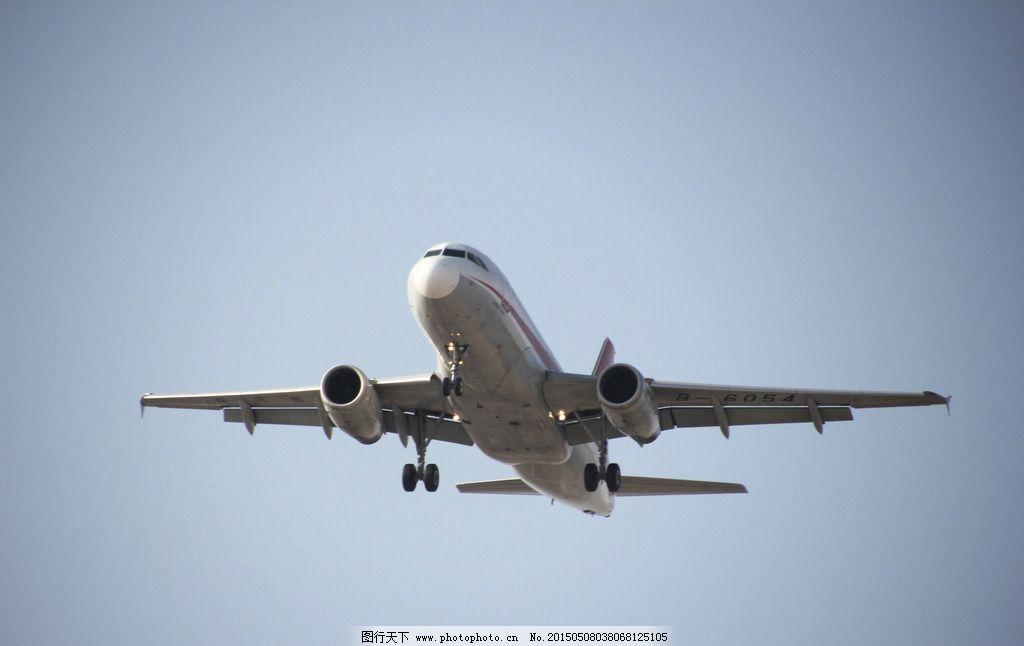 飞机 飞机降落 飞机起飞