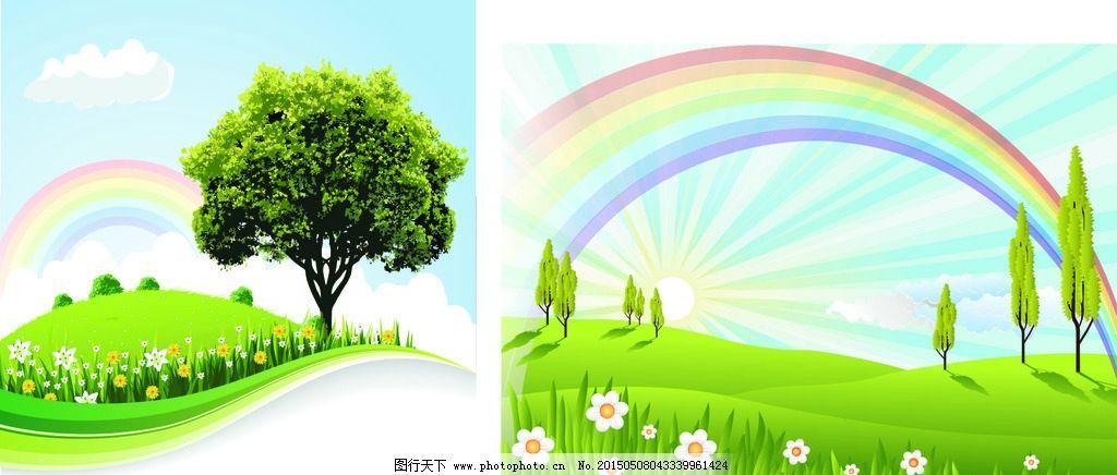 卡通春天彩虹背景图片