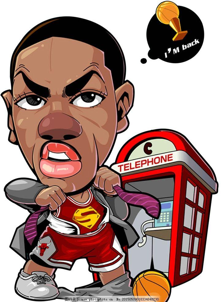 q版球星 nba 罗斯 卡通人物 q版 球星 设计 动漫动画 动漫人物 300dpi