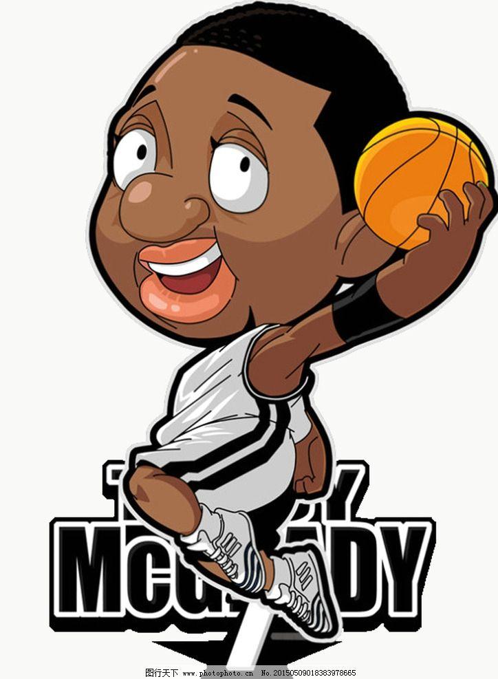 q版球星 nba 麦迪 卡通人物 q版 球星 设计 动漫动画 动漫人物 300dpi