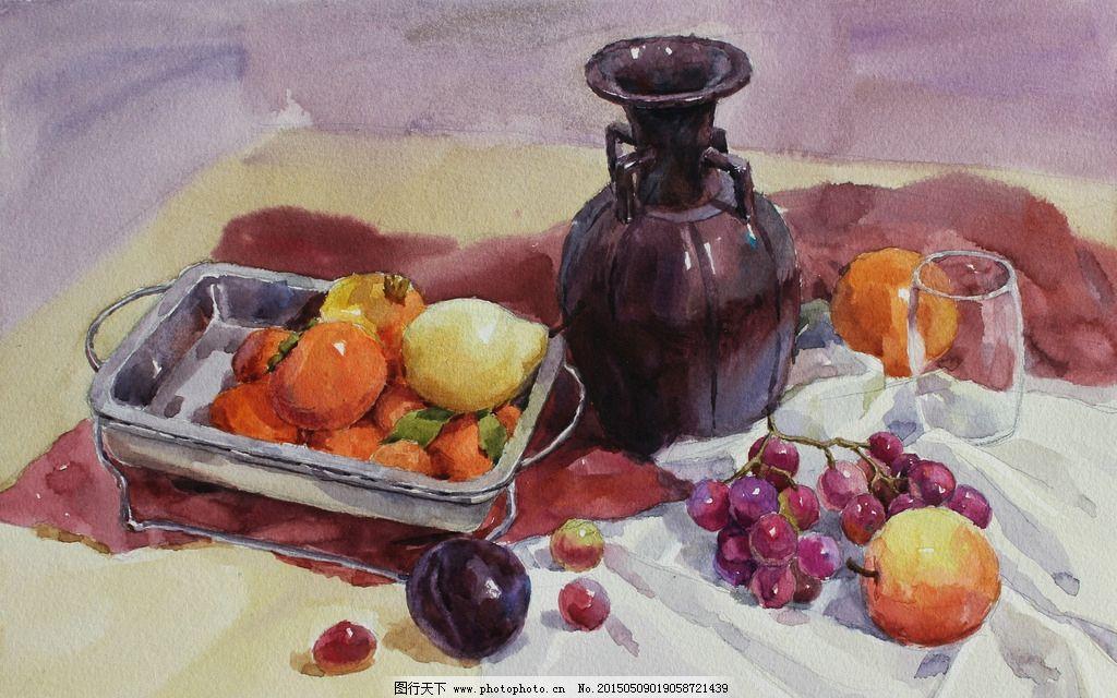 水彩 静物 写生 水彩画 水果 罐子 绘画作品 设计 文化艺术 绘画书法