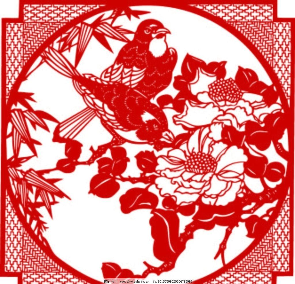 小红花剪纸剪法步骤图片