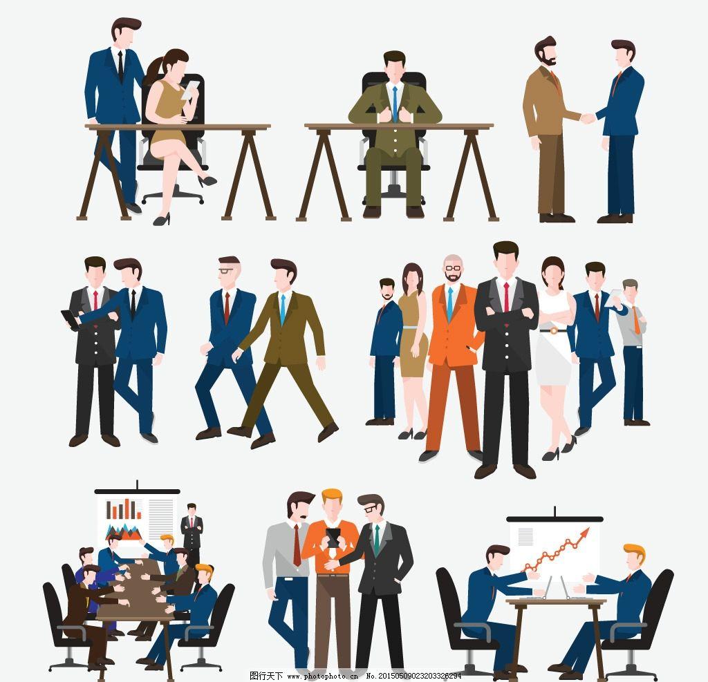 商务人物 卡通人物 职业人物 职业女性 秘书 手绘 工作会议 开会 洽谈