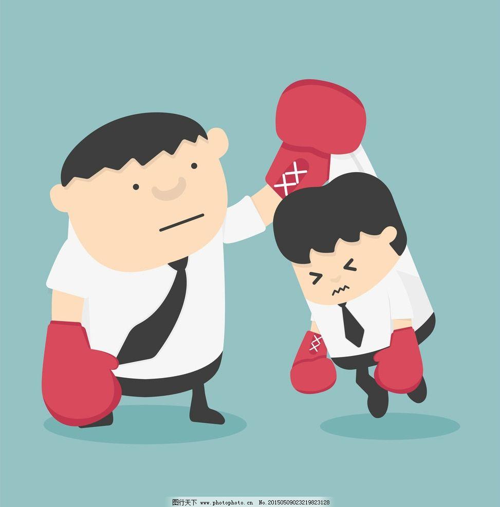 商务人物 白领手绘人物 简笔画 拳击 人士 卡通人物 商业插图
