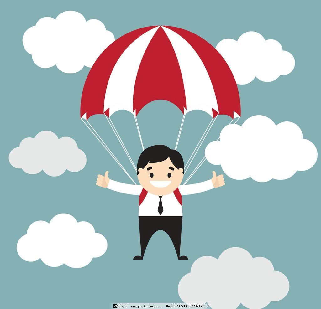 白领手绘人物 简笔画 人士 跳伞 降落伞 卡通人物 商业插图 职业人物