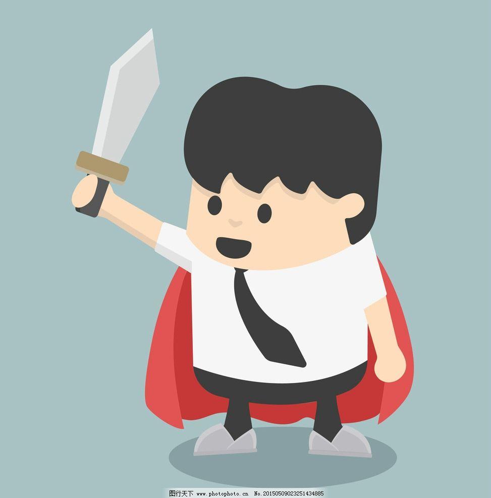 商务人物 白领 手绘人物 简笔画 人士 卡通人物 商业插图 矢量