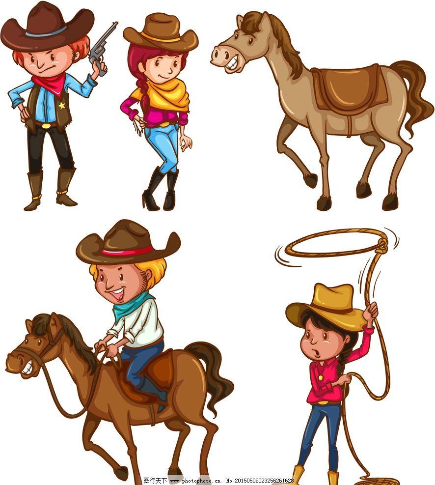 西部牛仔 卡通人物 左轮手枪 骏马 套马索 牛仔 手绘 设计 矢量 ai 设
