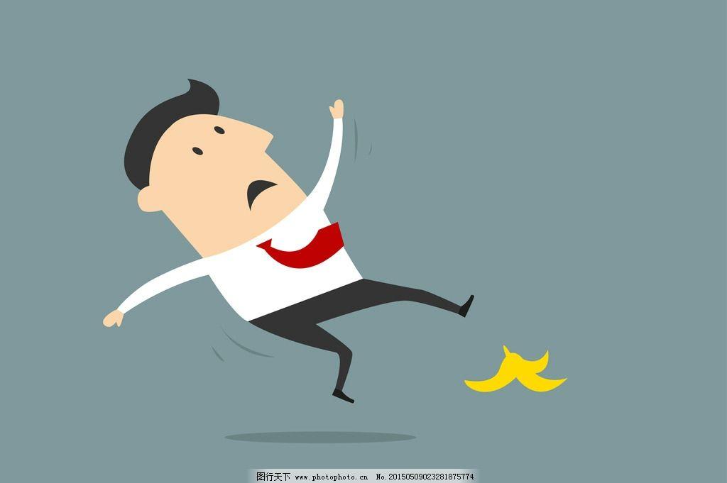 商务人物 白领 手绘人物 简笔画 人士 摔跤 卡通人物 商业插图
