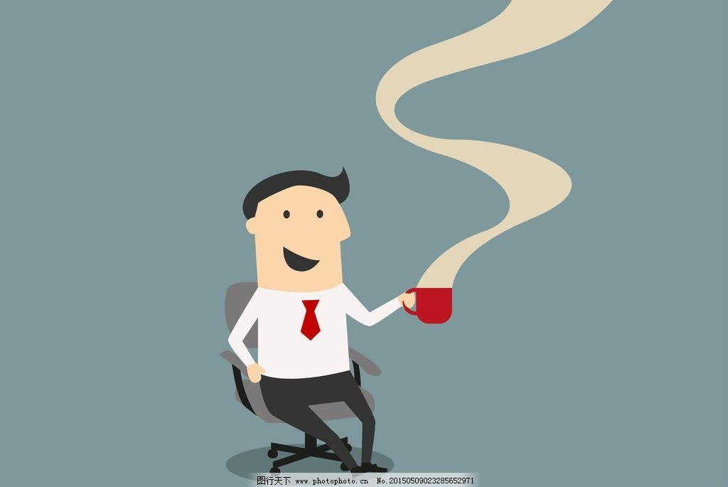 商务人物 白领 手绘人物 热咖啡 简笔画 人士 卡通人物 商业插图 职业
