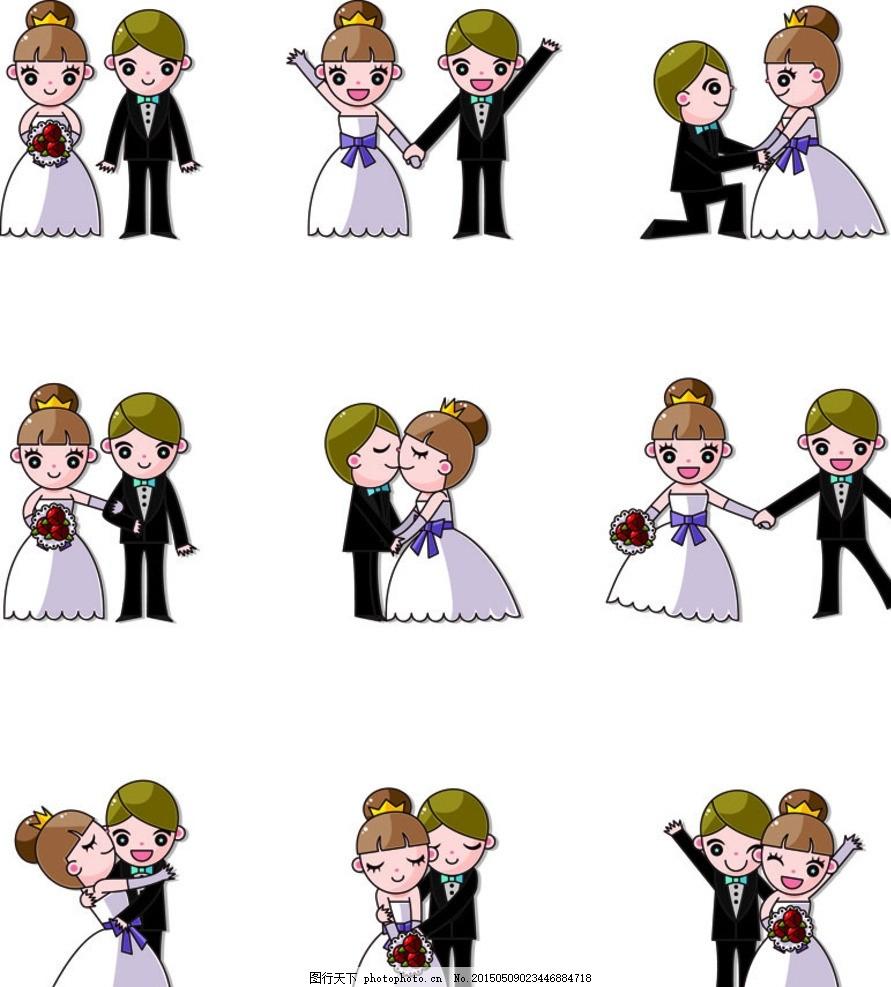 设计图库 人物图库 人物写真  卡通婚礼矢量素材 婚礼 求婚 表白 邀请