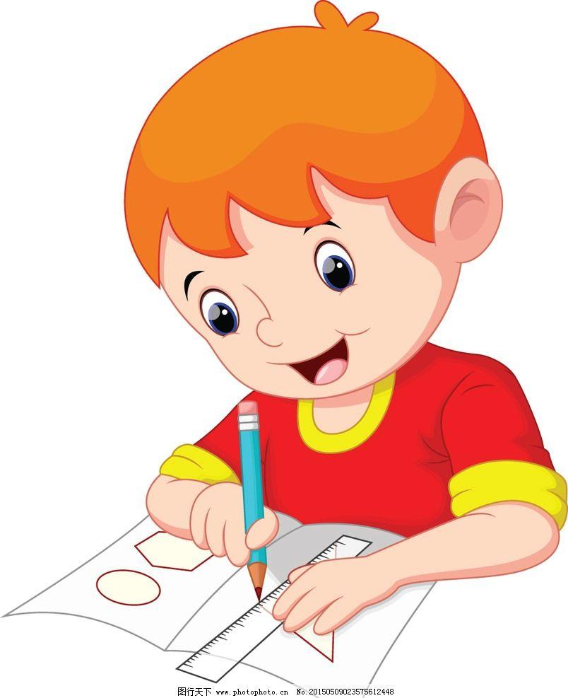 儿童 小学生 卡通儿童 手绘 男孩 卡通插画 快乐儿童 儿童绘画 幼儿