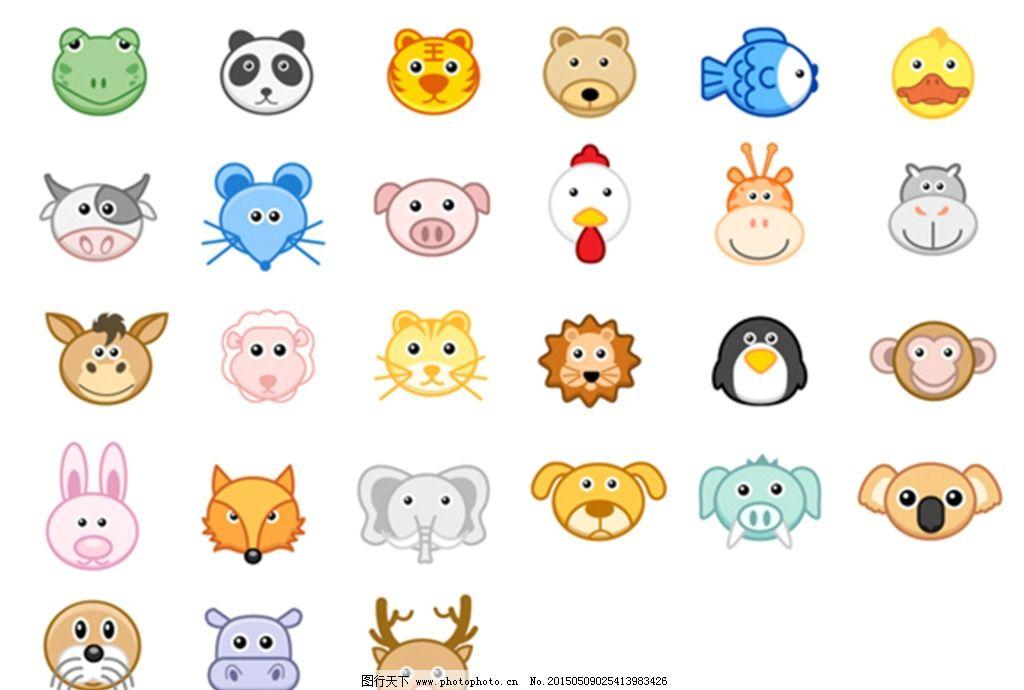 动物卡通矢量图图片