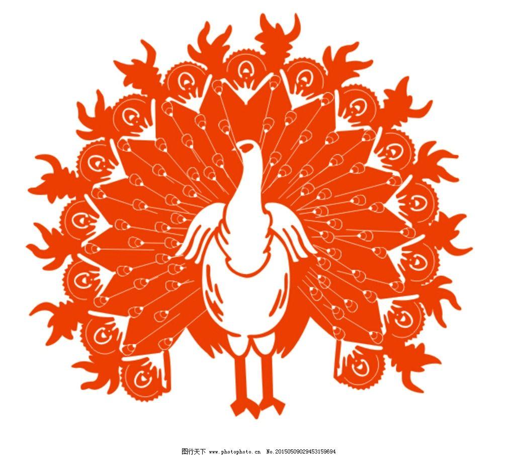 孔雀 开屏 美丽的孔雀 红色 花纹 设计 广告设计 logo设计 cdr图片