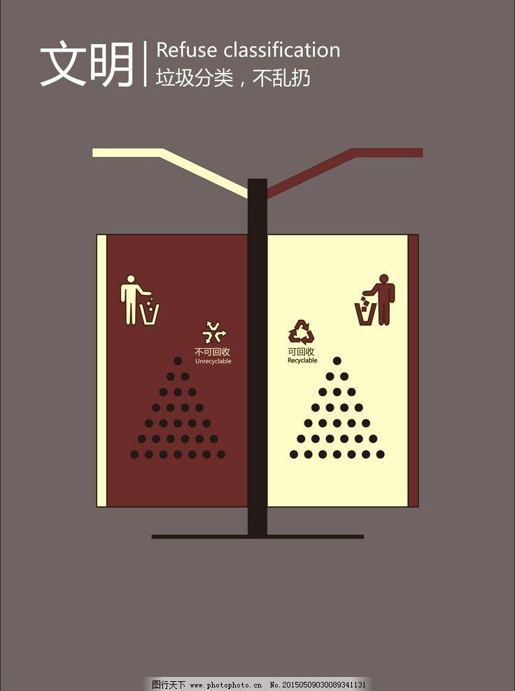 校园公益海报图片