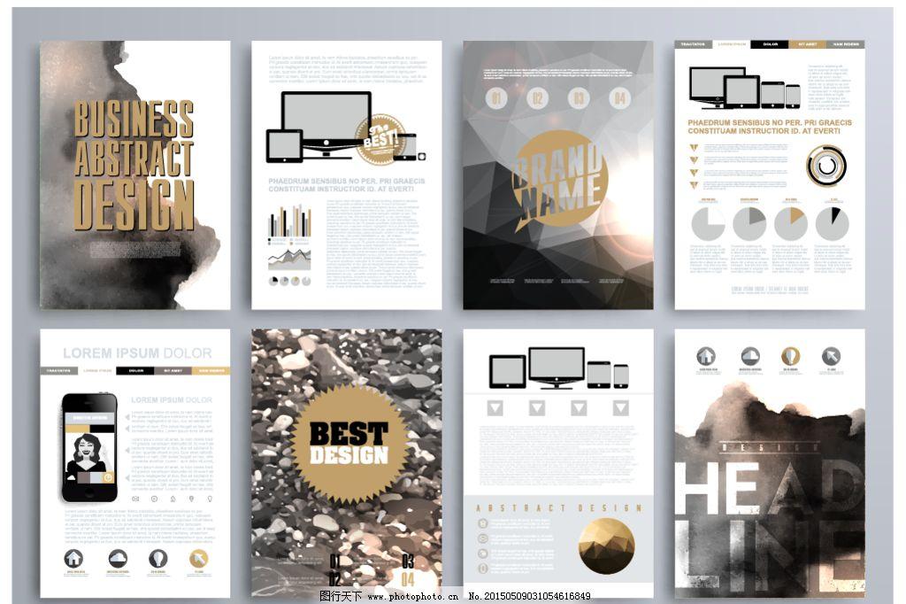 时尚电子产品单页设计图片
