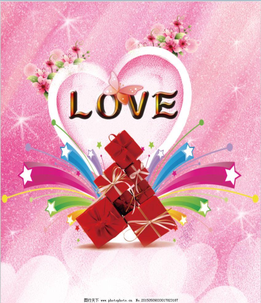 母亲节快乐 我爱妈妈 母亲节素材 感恩母亲节 爱在母亲节 ps素材 设计