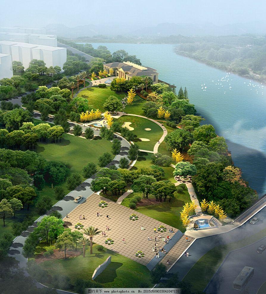 园林 景观        绿化 psd 鸟瞰图 园林绿化 设计 psd分层素材 psd分