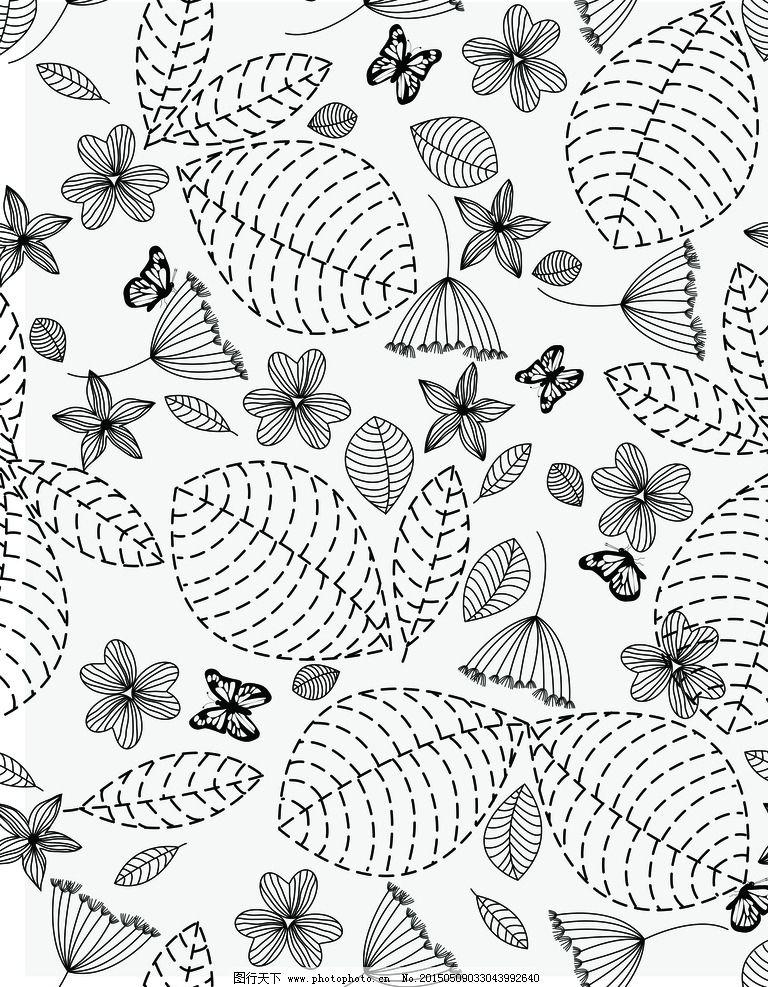 黑白线描叶子 分层图片