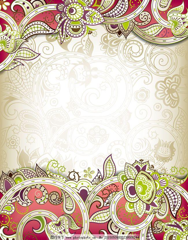 古典花纹背景免费下载