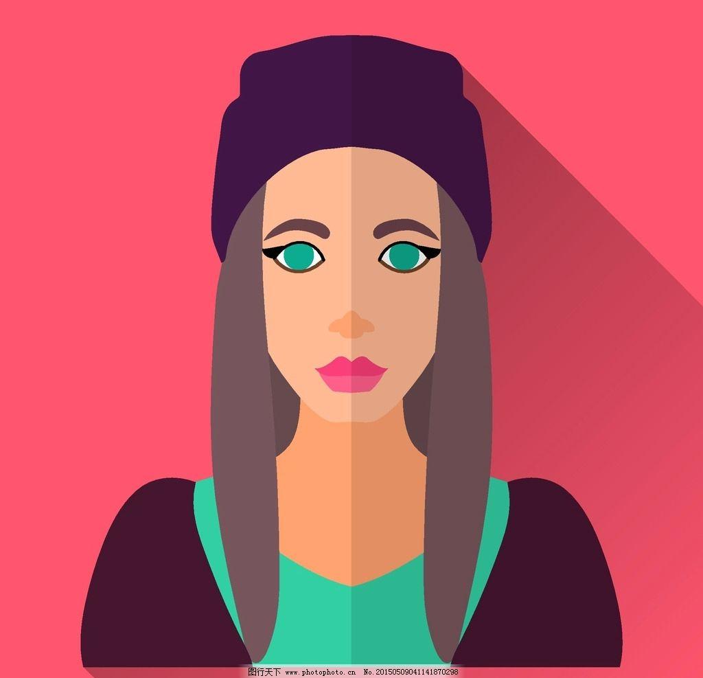 女性头像 人物头像插图 卡通 女人 姑娘 扁平风格 美女 少女 女孩