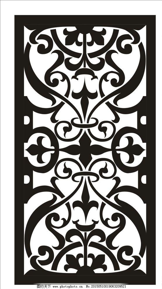 镂空花纹 欧式花纹 镂空雕花 雕花 镂空 矢量雕花 设计 文化艺术 绘画