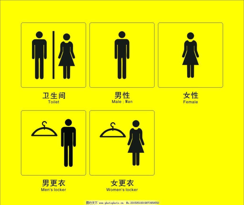 洗手图标七步骤