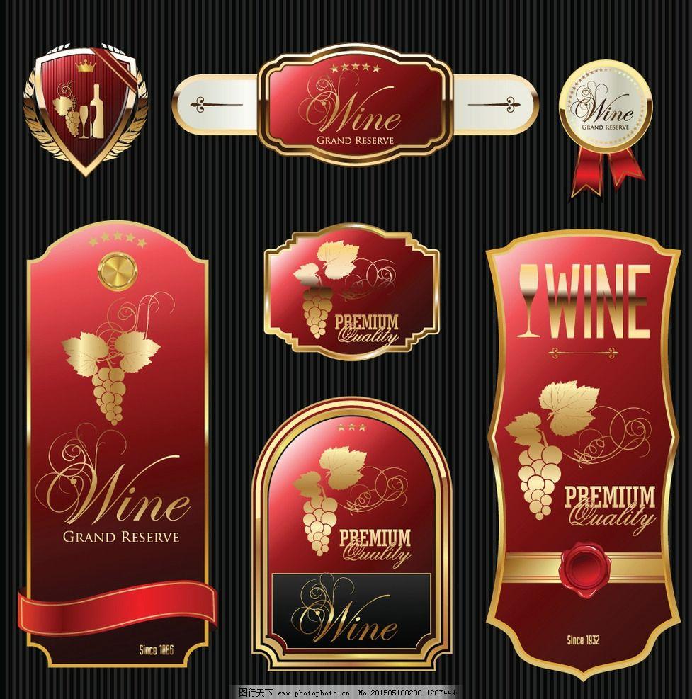 红酒标签图片图片