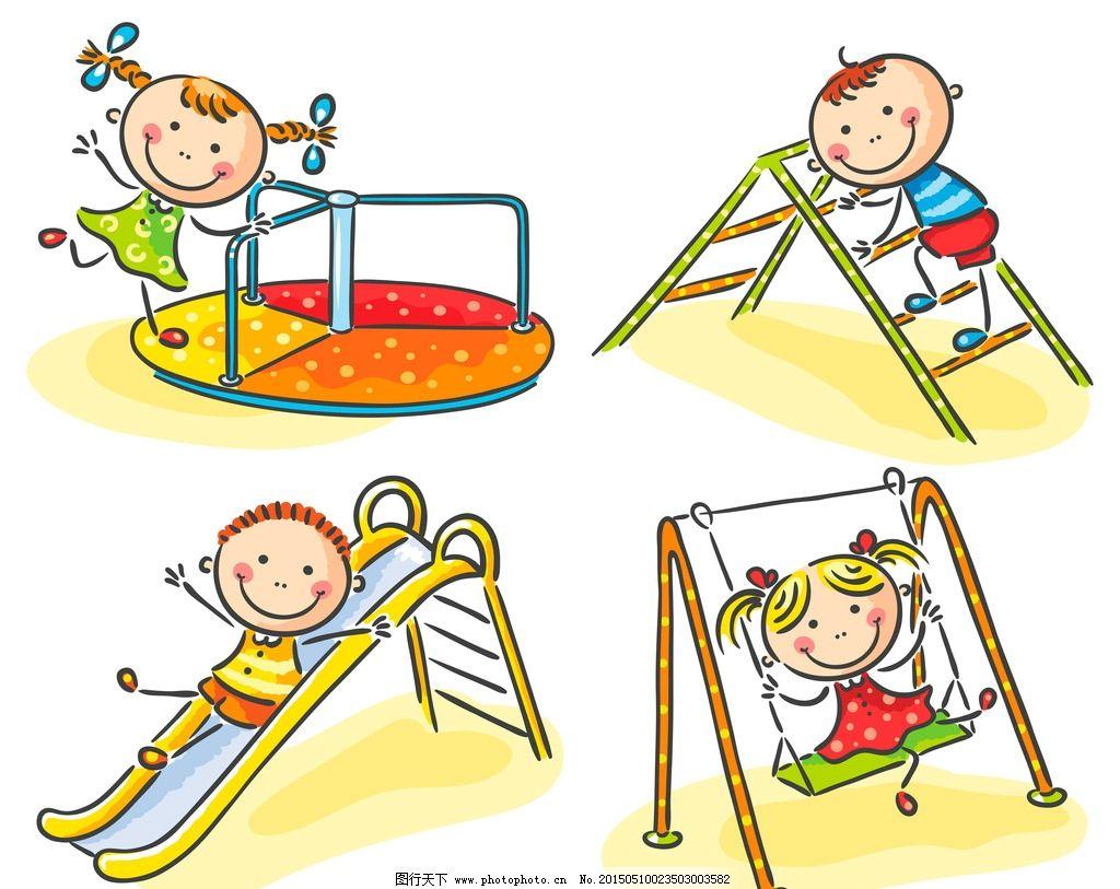 卡通儿童 小学生 手绘 小女孩 男孩 插图 快乐儿童 儿童绘画