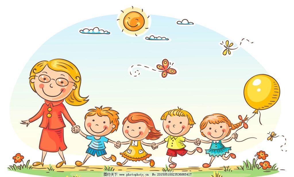 卡通儿童 小学生 儿童