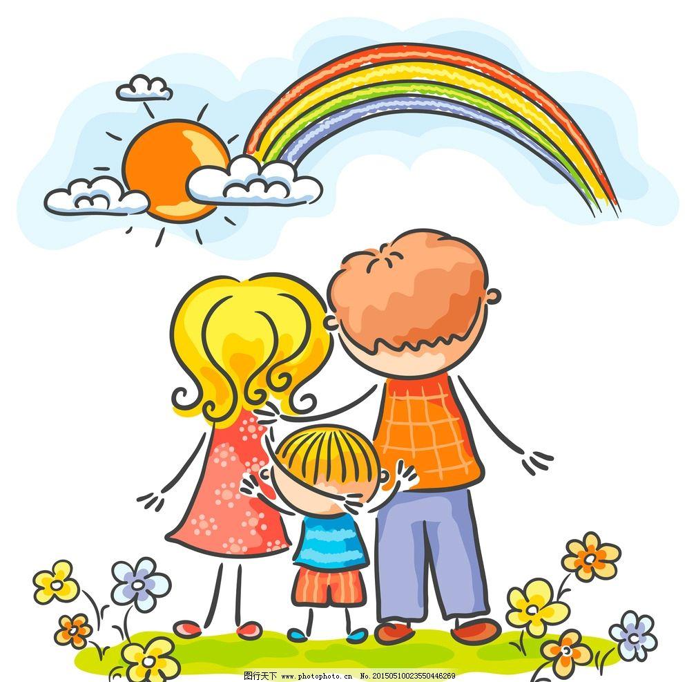 卡通儿童 小学生 家庭 一家人 手绘 小女孩 男孩 插图 快乐儿童