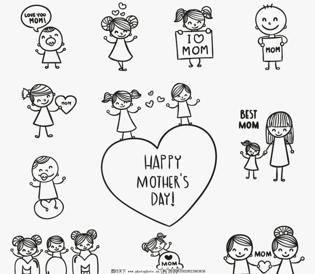 感恩母亲手绘图片简画