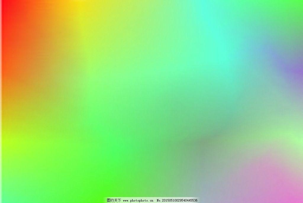 彩虹色 七彩背景图片