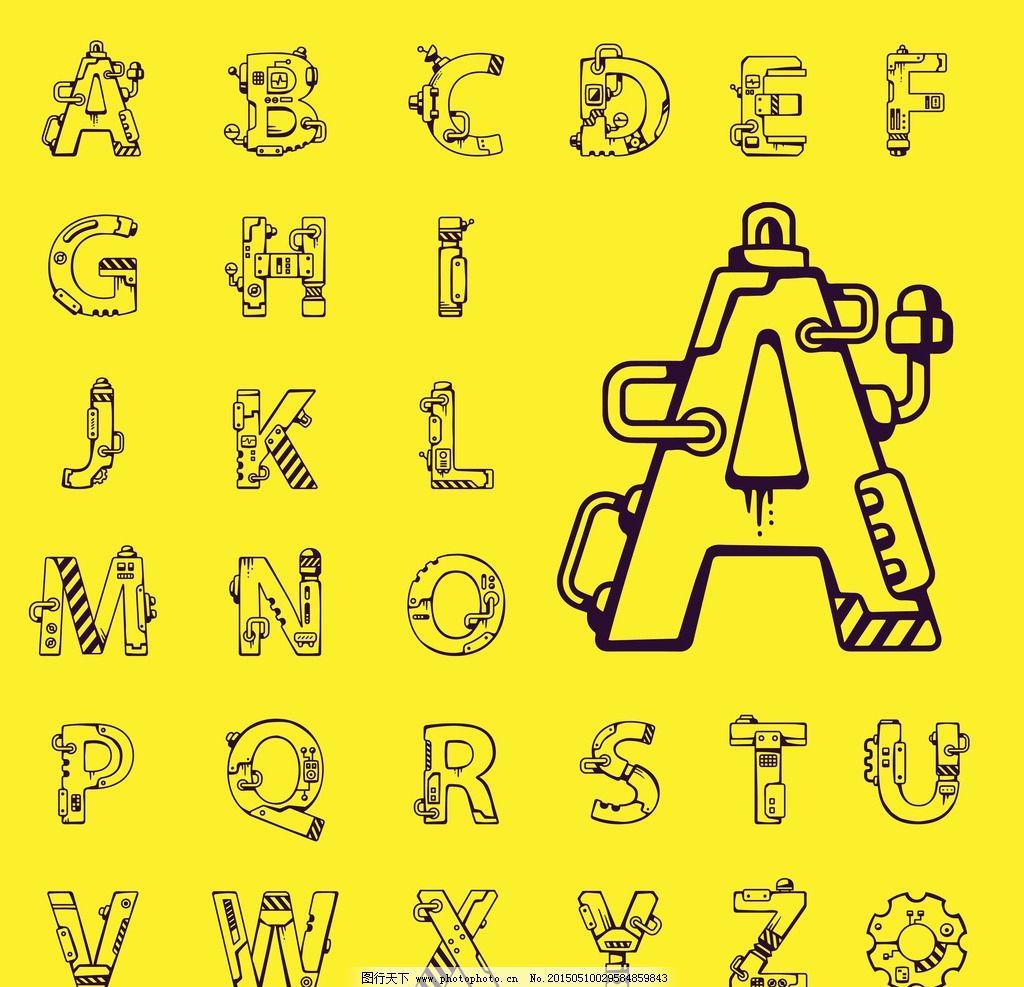 字母y设计创意图手绘