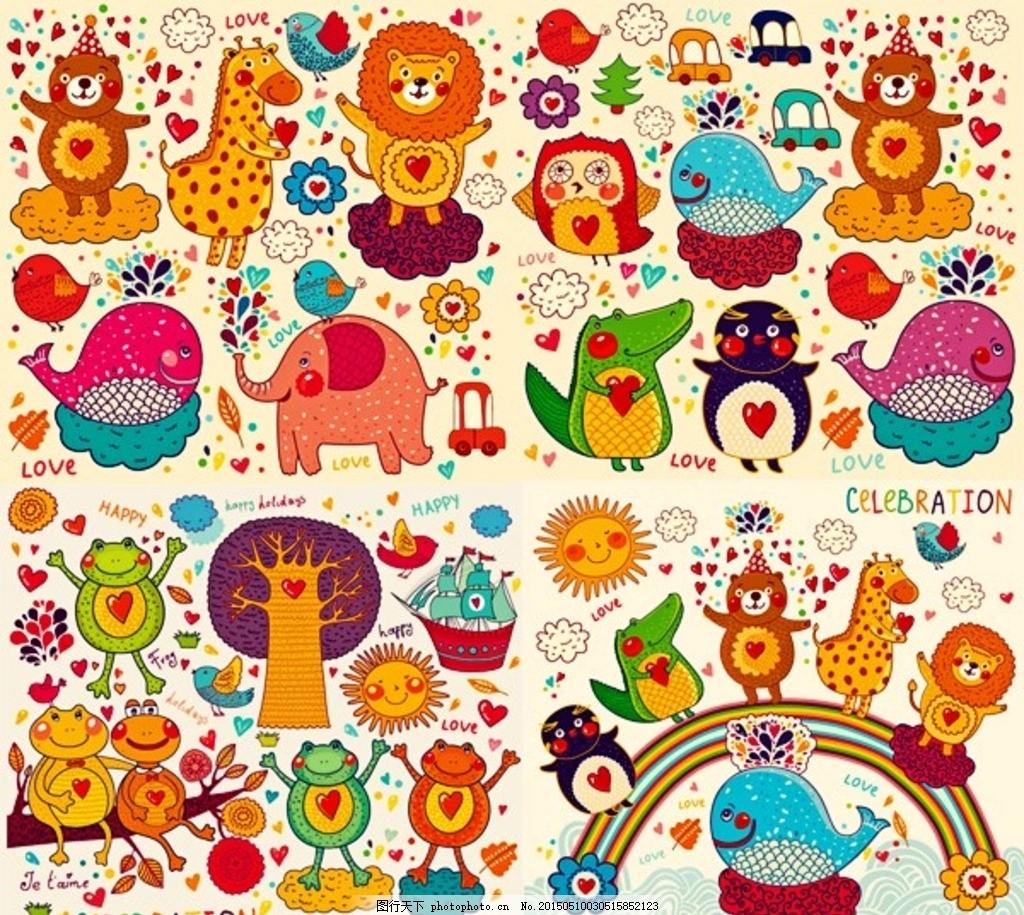可爱卡通动物背景矢量素材 熊 长颈鹿 狮子 鸟 猫头鹰 鲸鱼 汽车