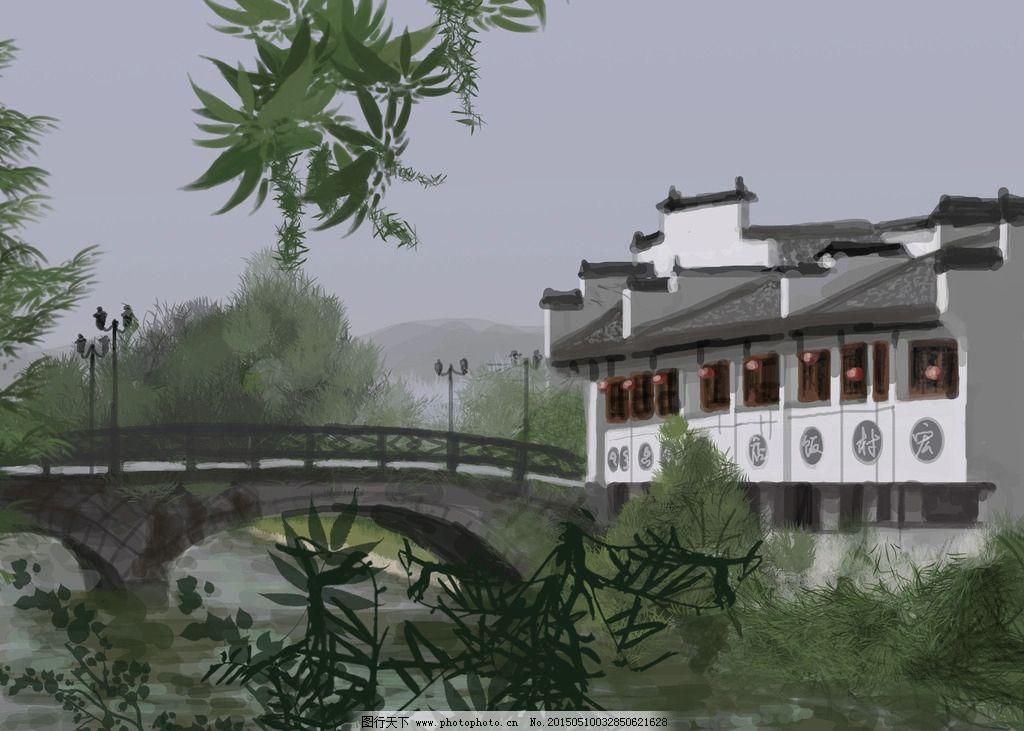 psd 分层文件 风景画 板绘 数码绘画 安徽 宏村 高清 ps稿件 设计 psd