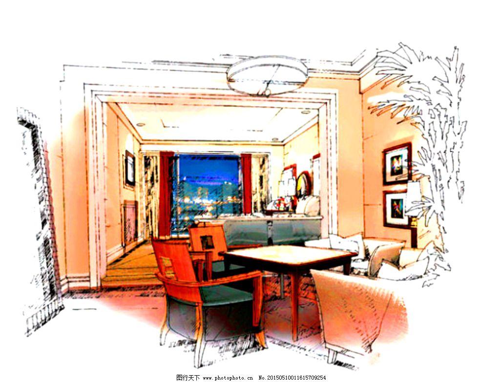 手绘设计室内效果图