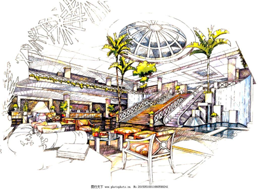 手绘室内效果图 手绘室内效果图免费下载 楼梯设计 大厅室内效果图