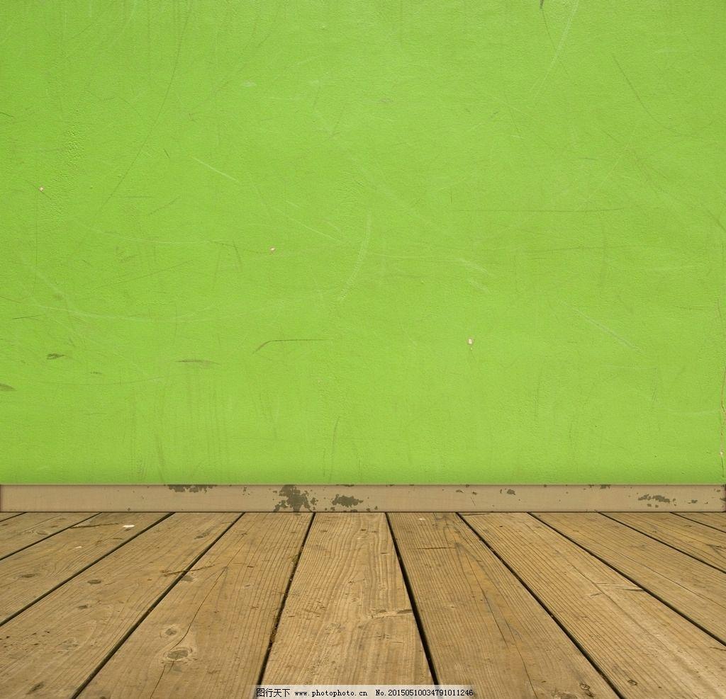 纯色 地 地板 木板 木地板 摄影 自然景观 建筑景观 300dpi jpg