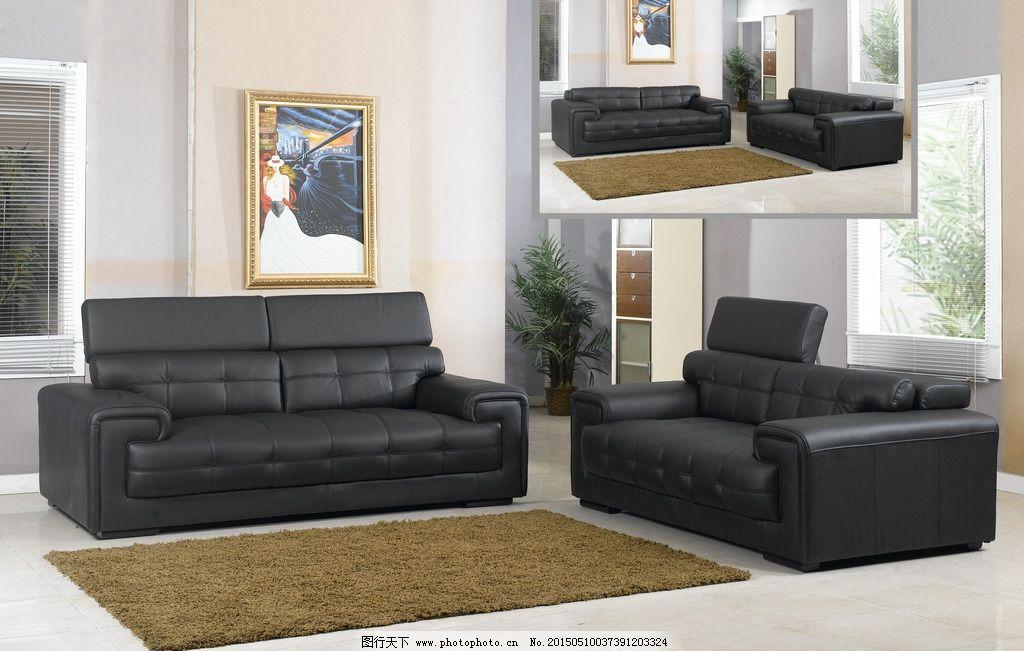 现代皮沙发图片