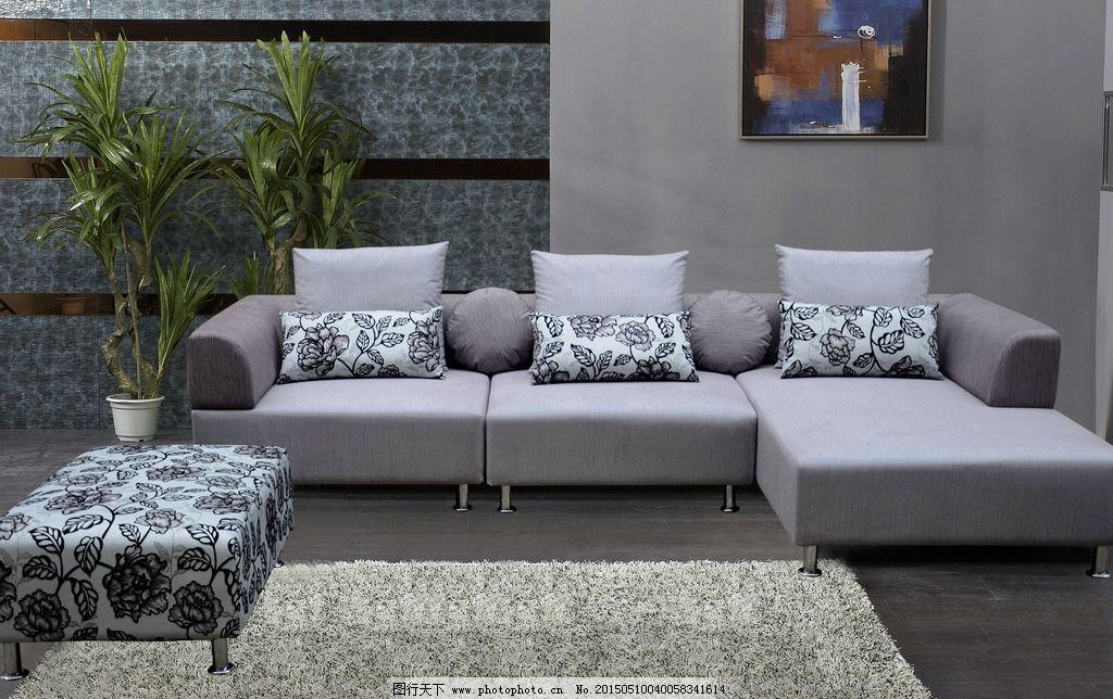 欧式沙发组合抠图片